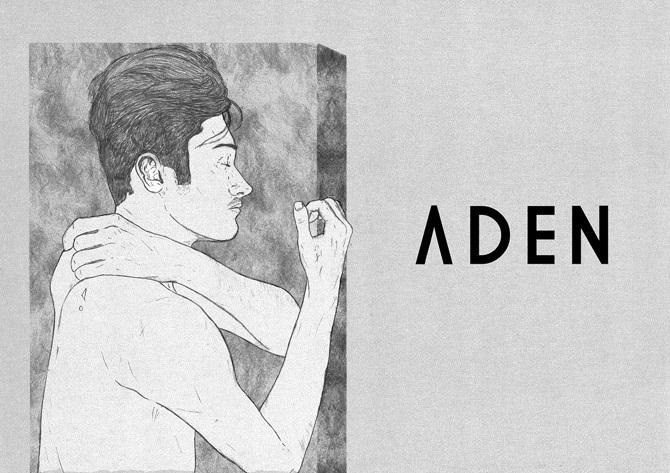 Aden #1 © Laura Griffin